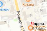 Схема проезда до компании Чайхана в Павловском Посаде