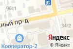 Схема проезда до компании Рынок в Павловском Посаде