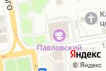 Схема проезда до компании FRESH-TEAM в Павловском Посаде
