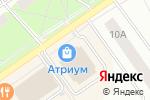 Схема проезда до компании Атриум в Воскресенске