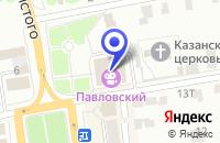 Схема проезда до компании ТРЕНАЖЕРНЫЙ ЗАЛ Ф-АТЛЕТИК в Павловском Посаде