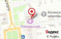 Схема проезда до компании Торговый Дом  в Павловском Посаде