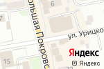 Схема проезда до компании Мультипроцессинг КИТ в Павловском Посаде