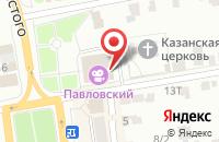 Схема проезда до компании Единая Россия в Павловском Посаде