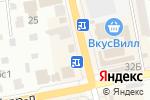 Схема проезда до компании Teplowin в Павловском Посаде
