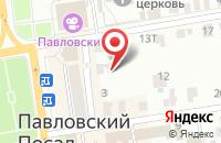 Схема проезда до компании Союз-Сервис в Павловском Посаде