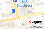 Схема проезда до компании Киоск по продаже мороженого в Павловском Посаде