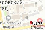 Схема проезда до компании Горячие туры в Павловском Посаде