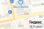 Схема проезда до компании Сириус в Павловском Посаде