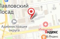 Схема проезда до компании Компания Демос в Павловском Посаде