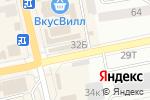 Схема проезда до компании СССР в Павловском Посаде