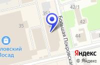 Схема проезда до компании ПТФ ГРАВИТА в Павловском Посаде