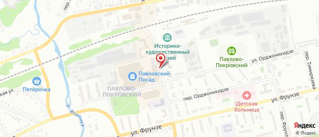Карта расположения пункта доставки Халва в городе Павловский Посад
