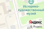 Схема проезда до компании Яна в Павловском Посаде