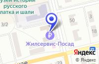Схема проезда до компании МАГАЗИН МЕБЕЛЬ в Павловском Посаде