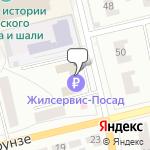 Магазин салютов Павловский Посад- расположение пункта самовывоза