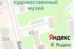 Схема проезда до компании Шиномонтажная мастерская в Павловском Посаде