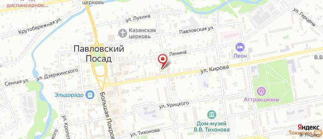 Карта расположения пункта доставки Павловский Посад Свердлова в городе Павловский Посад