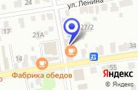 Схема проезда до компании АПТЕКА № 24/1 в Павловском Посаде