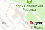 Схема проезда до компании Платежный терминал, Московский кредитный банк, ПАО в Воскресенске
