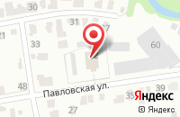 Схема проезда до компании Павлово-Посадский городской суд в Павловском Посаде
