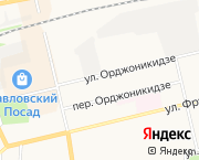 Орджоникидзе улица, 14