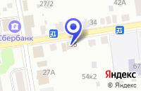 Схема проезда до компании САНТЕХНИЧЕСКИЙ МАГАЗИН МАЛАХИТ в Павловском Посаде