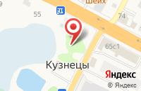 Схема проезда до компании Автопаскер в Кузнецах
