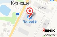 Схема проезда до компании ФронтМастер в Кузнецах