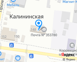 Схема местоположения почтового отделения 353780