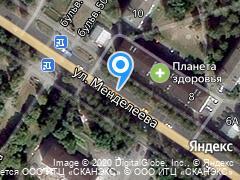 Московская область, город Воскресенск, Воскресенский район, улица Менделеева