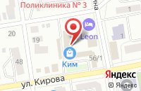 Схема проезда до компании ПОНИМА.YOU в Павловском Посаде