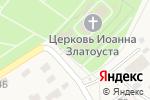 Схема проезда до компании Церковная лавка в Воскресенске