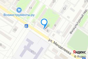 Однокомнатная квартира в Воскресенске микрорайон Центральный, ул. Менделеева, 8