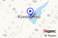 Схема проезда до компании КОНОБЕЕВСКАЯ БОЛЬНИЦА в Воскресенске