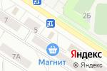 Схема проезда до компании Магазин сувениров в Воскресенске