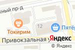 Схема проезда до компании Вундеркинд в Павловском Посаде