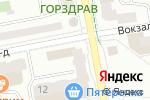 Схема проезда до компании Oriflame в Павловском Посаде