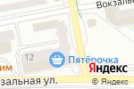 Схема проезда до компании Джинсовый стиль в Павловском Посаде