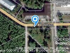 Московская область, город Воскресенск, Воскресенский район, улица Победы