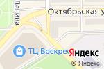 Схема проезда до компании Пушкин Lounge в Воскресенске