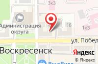 Схема проезда до компании Гемотест в Воскресенске