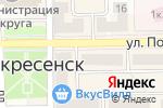 Схема проезда до компании Anex tour в Воскресенске