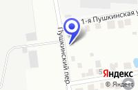Схема проезда до компании ПАВЛОВСКАЯ КЕРАМИКА в Павловском Посаде