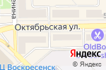 Схема проезда до компании Джинсорика в Воскресенске