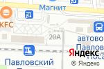 Схема проезда до компании ПрессЛайн в Павловском Посаде