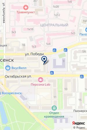САЛОН КРАСОТЫ ЭЛИТ-СТУДИО на карте Воскресенска