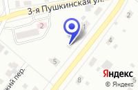 Схема проезда до компании ЖКО № 10 в Павловском Посаде
