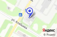 Схема проезда до компании АТП в Рыбинске
