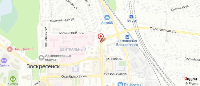 Карта расположения пункта доставки Ростелеком в городе Воскресенск